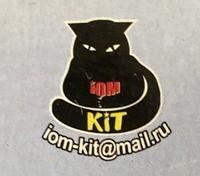 IOM-KIT